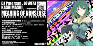 meaning of nonsense jacket.png